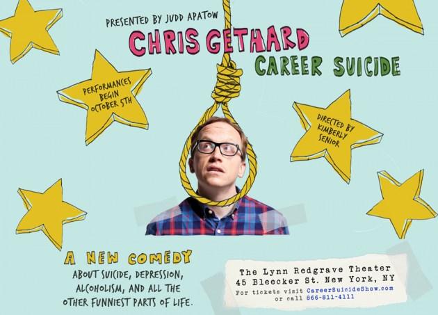 chris-gethard-career-suicide